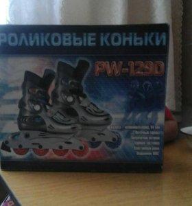 Роликовые коньки PW-1290