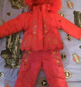 Комплект зимняя куртка и штаны