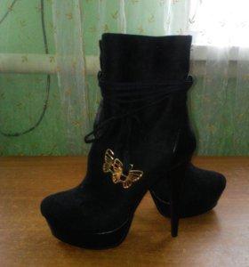 Осень. Ботинки.