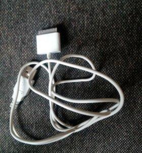 Шнур на айфон 4с и планшет Эссет.