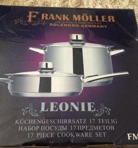 Frank Möller  Набор посуды 17 предметов