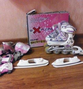 фирменные ролики-коньки + комплект защиты +шлем
