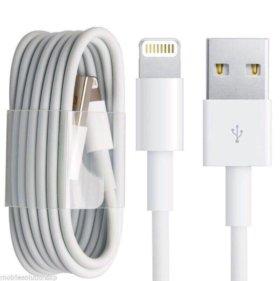 Зарядное Устройство на iPhone 5/5c/5s/6/6s/6+