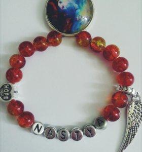 Именные браслеты натуральные камни кулоны подарок