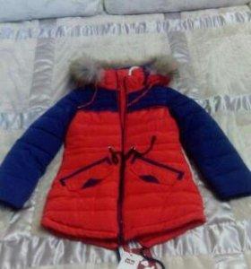 Детская куртка парк