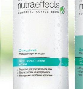 Мицелярная вода для снятия макияжа