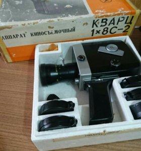 Коллекция плен.фотоаппараты и кинокамера