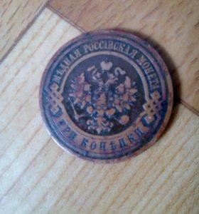 Монета царская 16г.