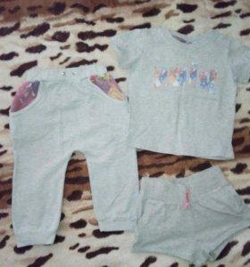 Штаны, футболка, шорты