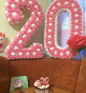 Цифра 20