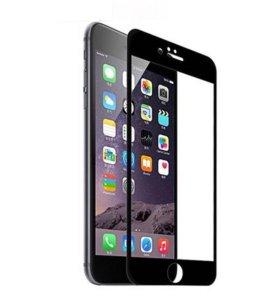 Закаленное защитное стекло для iPhone 6/6s