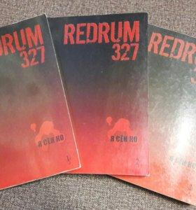 Манга REDRUM 327. 3 Тома.