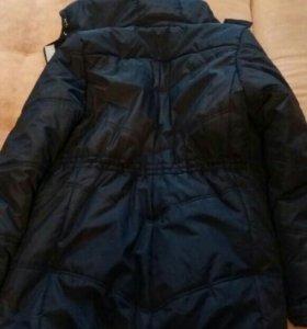Куртка, слинг для беременных.
