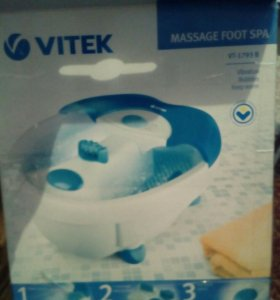 Ванночка массажер для ног
