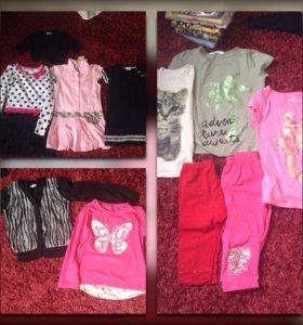 Пакет одежды для девочек !