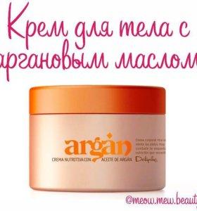 Крем для тела с аргановым маслом