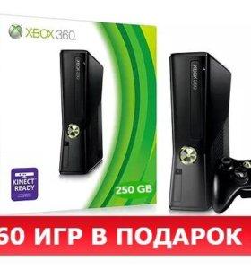 Продам XBOX 360 250GB S + 60 игр в подарок ! +HDMI