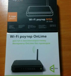 Wifi роутеры только опт