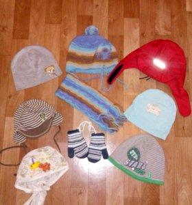 Все шапочки для малыша, от 6 мес.