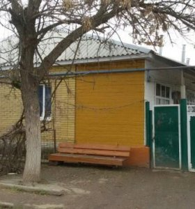 Продается дом 57кв 10.5 соток земли.