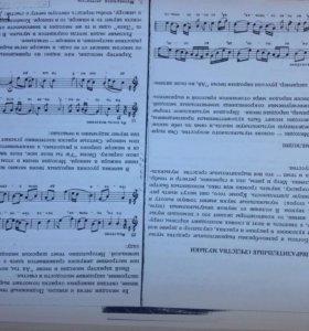 Учебник по музыкальной литературе (начальные кл)