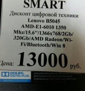 Новый lenovo b5045 гарантия