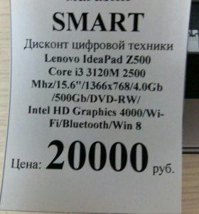 Новый Lenovo гарантия