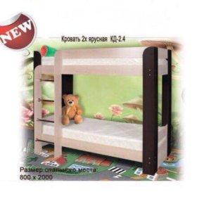 Новые детские кровати