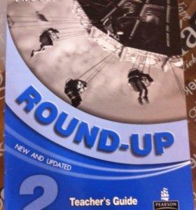 Книга для учителя Round up 2