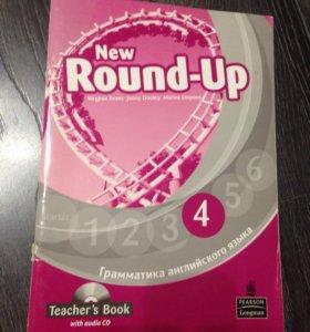 Round up 4 teacher's guide