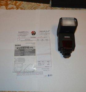 Фотовспышка для Nikon Sigma EF 610 DG ST