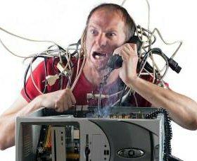 Компьютерный помогатор онлайн