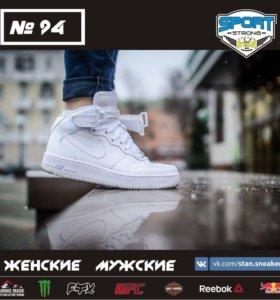 Кроссовки 94