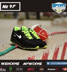 Кроссовки 97
