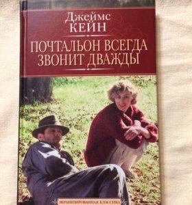 Книга Д. Кейн