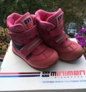 Ботиночки детские Minimen