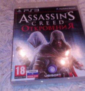 Игра на ps3 assassins creed откровения