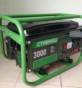 Генератор бензиновый СТАВМАШ 3000