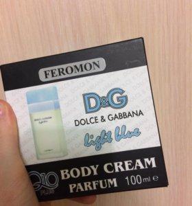 Крем парфюмированный с феромонами