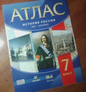 Атлас 7 класс,история России XVII-XVIII века