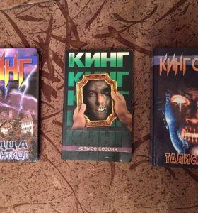 Книги Ужасы :)