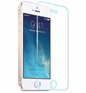 Защитное стекло для iPhone 5/5s/se