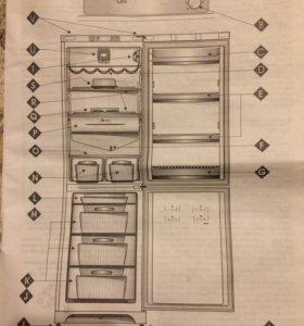 Полочки и ящики в холодильник