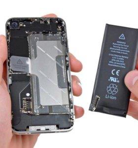 ‼️Батареи на iPhone 4/4S/5/5S/SE/6/6S‼️