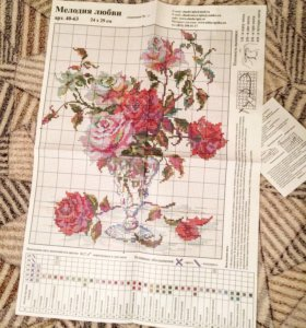 Набор для вышивания крестиком/Вышивка цветы 🌺