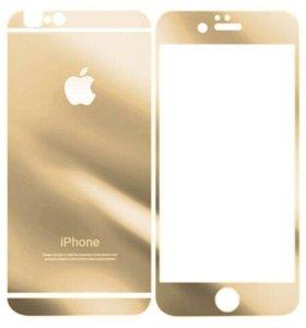 Новое защитное золотое стекло
