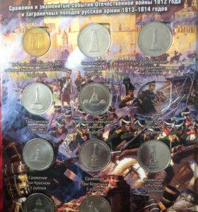 Обменяю юбилейные повторные монеты