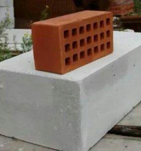 Оборудование   для изготовление  пен. Блоков. Обме