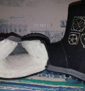 Ботинки (валенки)