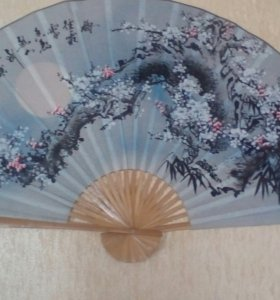 Китайский веер.